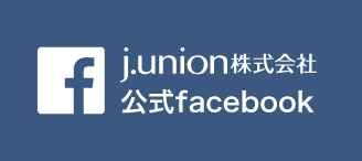 j.union株式会社公式facebook